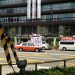 みんなの党の街頭演説 @京都駅