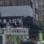 日本維新の会の街頭演説 @四条大宮駅