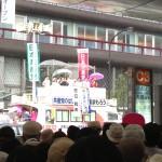 日本共産党の街頭演説 @京都駅